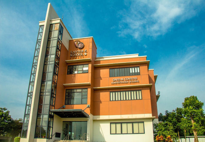 DM Consunji Administration Building at Xavier School Nuvali